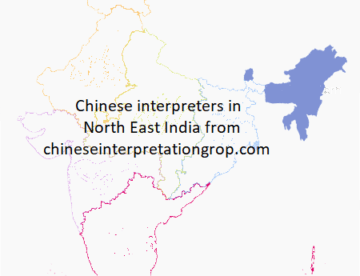 Chinese interpreters in North East India