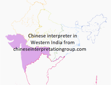 Chinese Interpreters in Western India