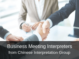 Chinese Interpetation Group provides professional Chinese interpreters for business meetings with Chinese delegates